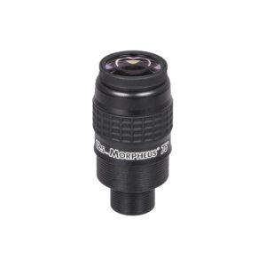 oculaire-morpheus-125mm